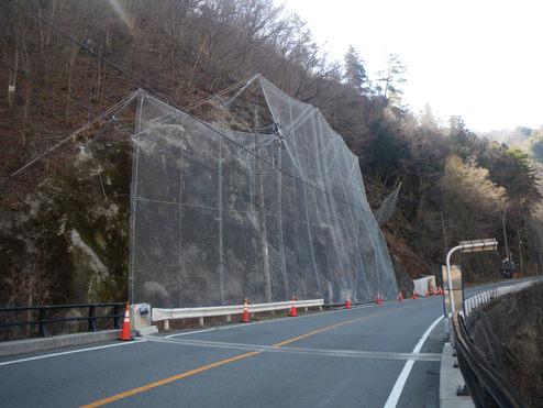 一般国道358号 災害防除工事